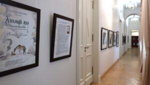 Выставка Дивный мир Вадима Фролова